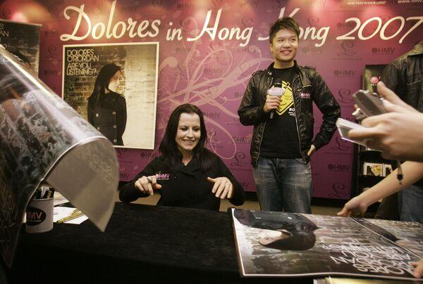 Долорес О'Риордан в Гонконге
