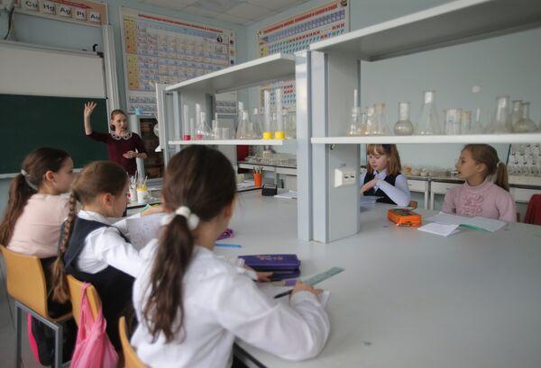 Курс Занимательная химия