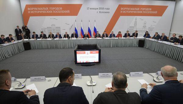Рабочая поездка президента РФ В. Путина в Коломну