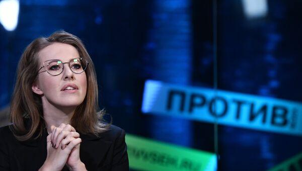 Телеведущая, кандидат на президентских выборах в 2018 году Ксения Собчак