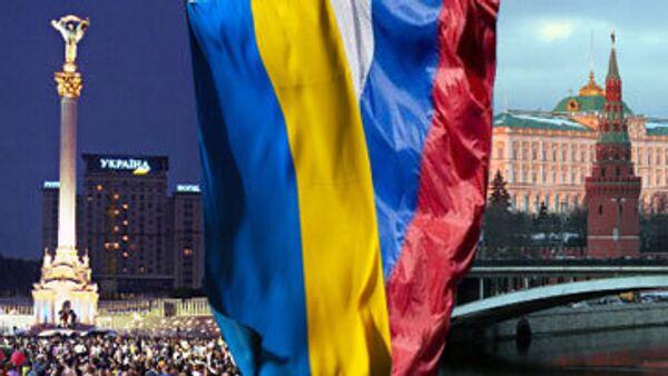 Россия предлагает Украине навсегда отказаться от черных списков