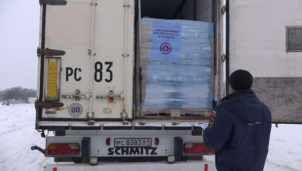 МЧС России завершило формирование 73-й гуманитарной колонны для жителей Донецкой и Луганской областей