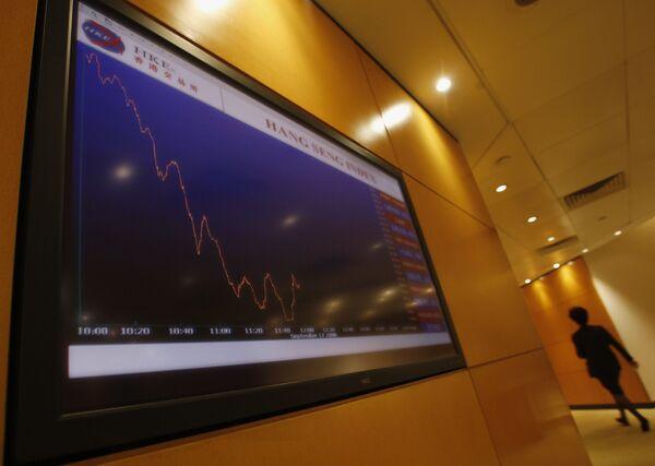 Торги на бирже гонконга форекс с нуля скачать