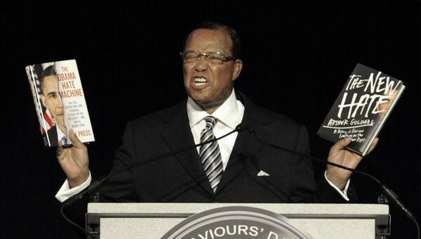 Лидер Нации Ислама Луи Фаррахан выступает во время ежегодного съезда в Объединенном центре в Чикаго