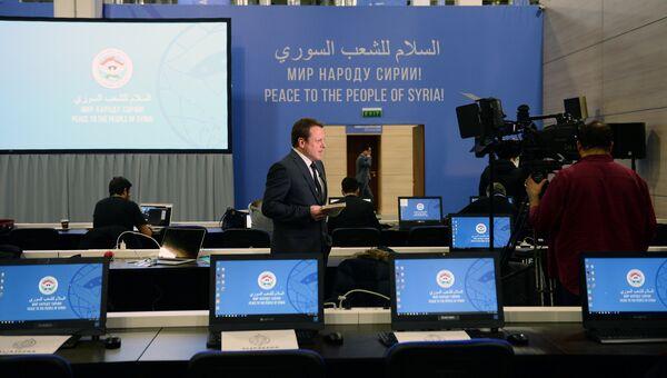 Журналисты турецкого телеканала TRT HABER во время подготовки к Конгрессу сирийского национального диалога в медиа-центре в Сочи