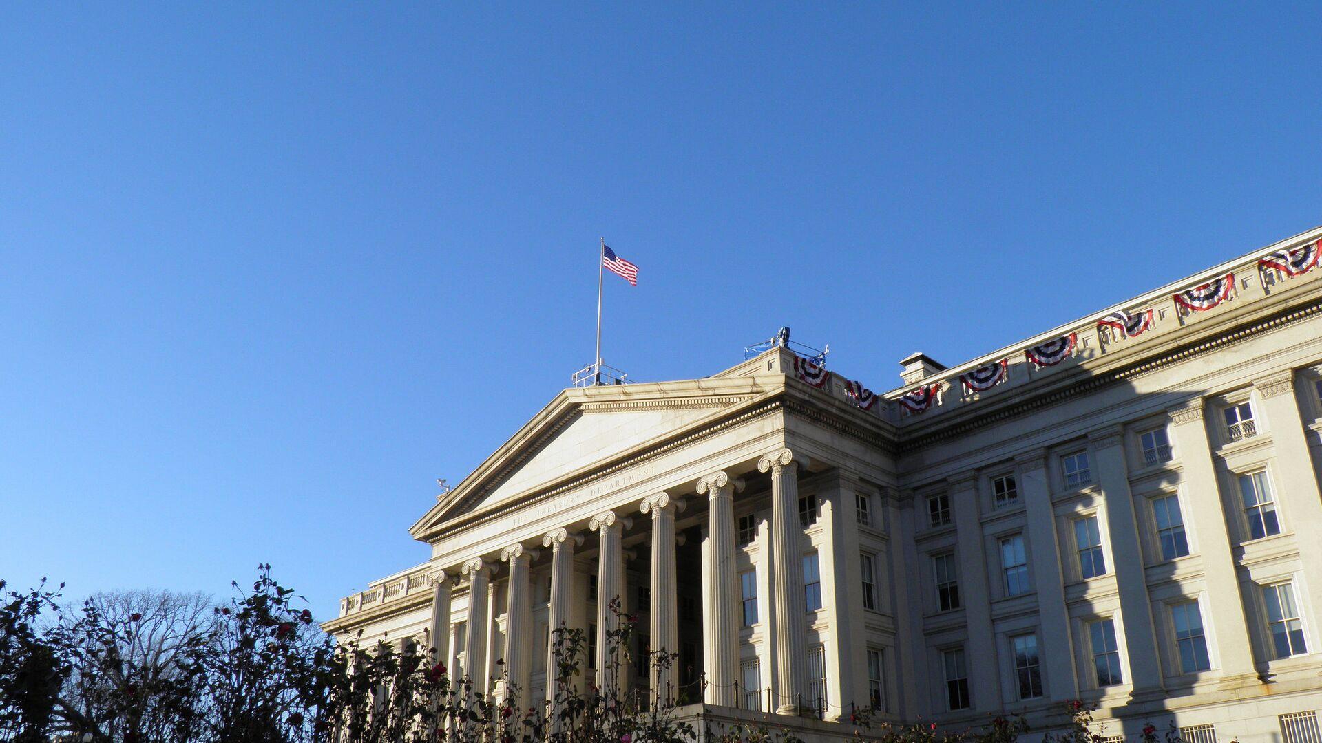 Россия увеличила вложения в облигации США до 6,145 миллиарда долларов