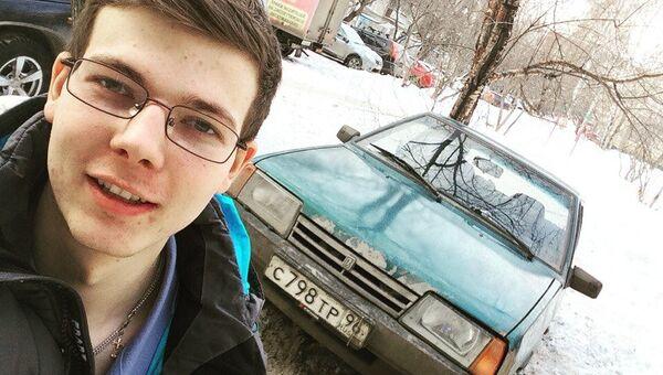 Влад Рябухин