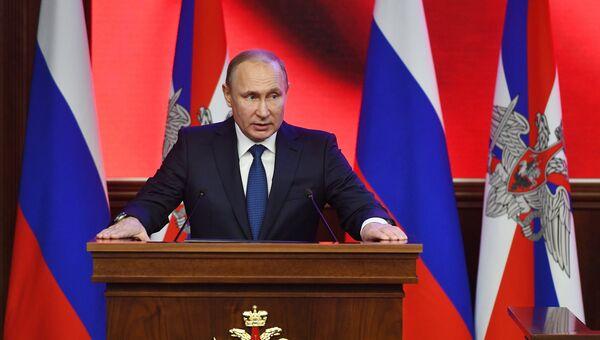 Президент РФ Владимир Путин. 30 января 2018