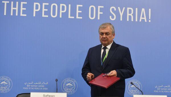 Специальный представитель президента РФ по сирийскому урегулированию Александр Лаврентьев на конгрессе сирийского национального диалога в Сочи. 30 января 2018