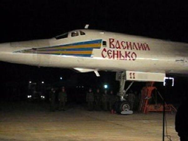 Ту-160 вернулись на Родину с сувенирами