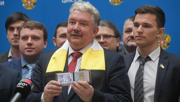 Кандидат в президенты РФ от партии Российский общенародный союз Сергей Бабурин демонстрирует удостоверение кандидата