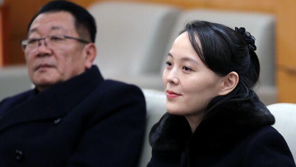 Сестра лидера КНДР Ким Ён Нам во время визита в Республику Корея, 9 февраля 2018