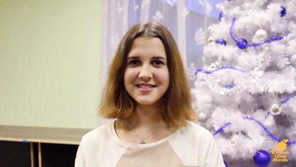 Полина Ж., июнь 2003, Тверская область