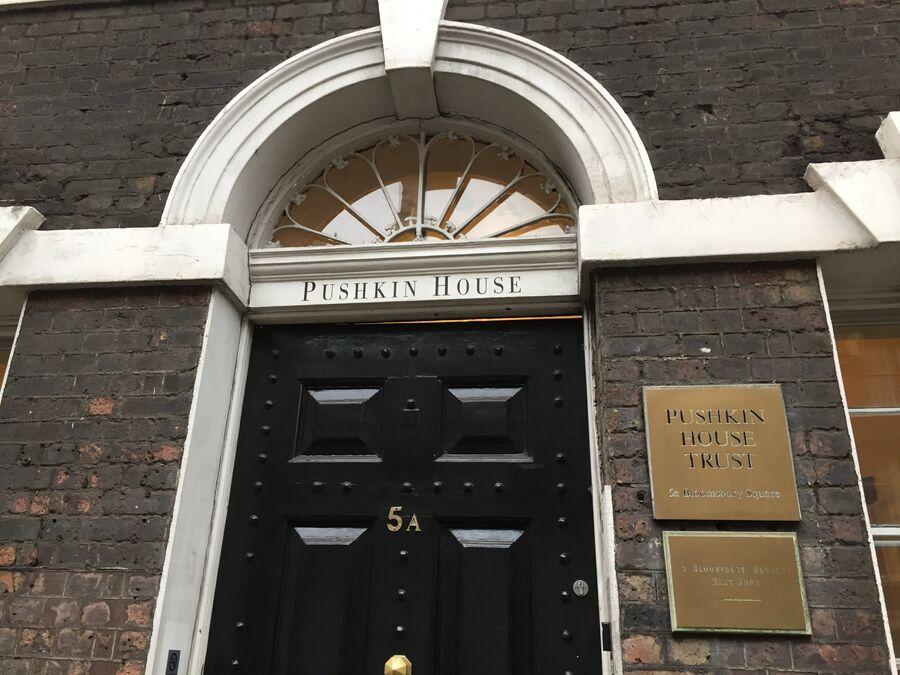 Пушкинский дом в Лондоне