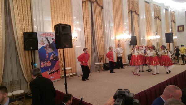 Благотворительный праздник Масленицы в посольстве России в Вашингтоне. 9 февраля 2018 года
