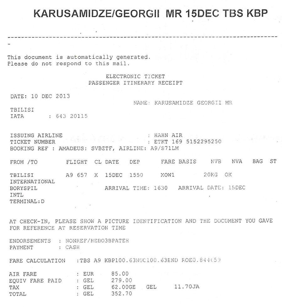 Электронный билет, подтверждающий прилет Александра Ревазишвили в Киев 9 января 2014 года