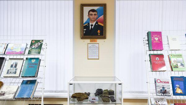 Портрет и стенд с личным снаряжением героя России Александра Прохоренко, хранящиеся в музее Центрального сборного пункта Оренбургской области
