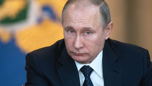 Президент РФ Владимир Путин на расширенном заседании коллегии Генеральной прокуратуры РФ. 15 февраля 2018