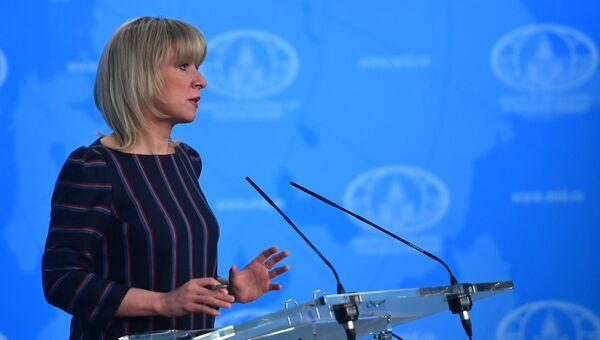 Официальный представитель министерства иностранных дел РФ Мария Захарова во время брифинга по текущим вопросам внешней политики. 15 февраля 2018