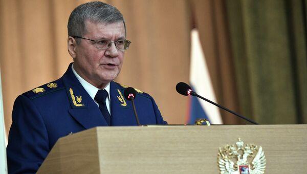Генеральный прокурор РФ Юрий Чайка выступает на расширенном заседании коллегии Генеральной прокуратуры РФ