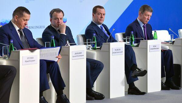Председатель правительства РФ Дмитрий Медведев на встрече с главами регионов в рамках Российского инвестиционного форума Сочи-2018.  16 февраля 2018