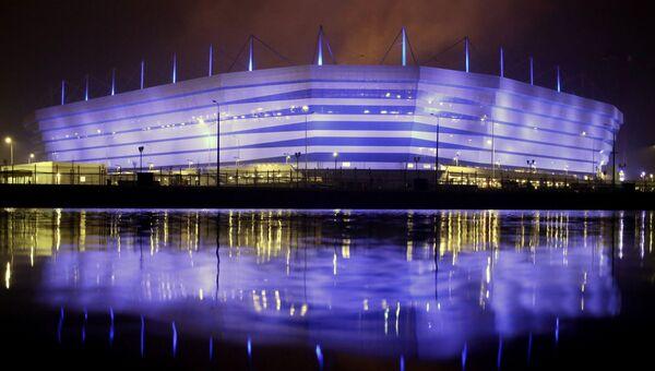 Стадион для матчей ЧМ-2018 на острове Октябрьский в Калининграде. Архивное фото