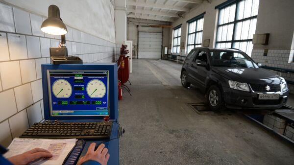 Пункт технического осмотра автомобилей