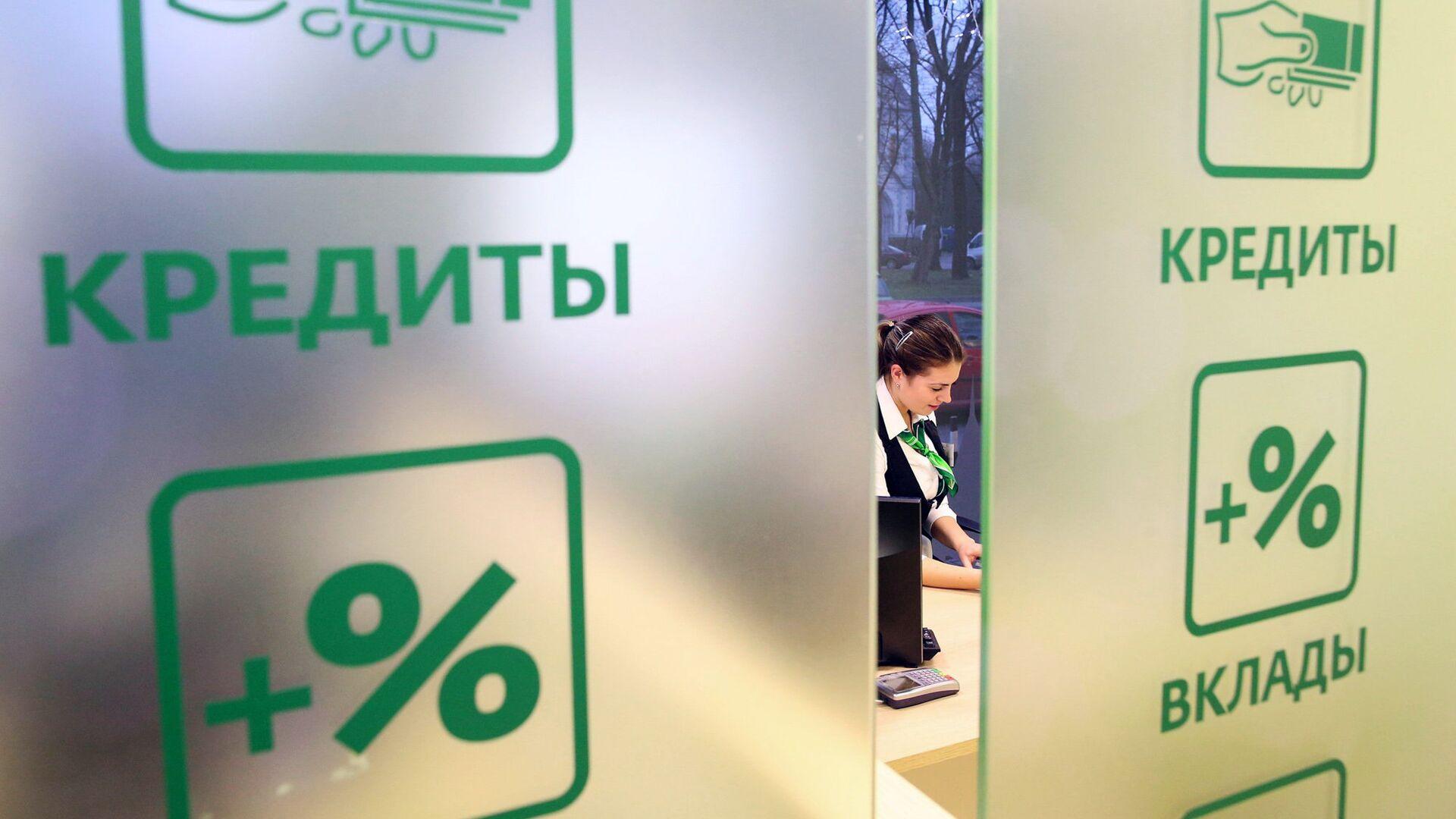 Эксперты ждут скачка ставок по кредитам