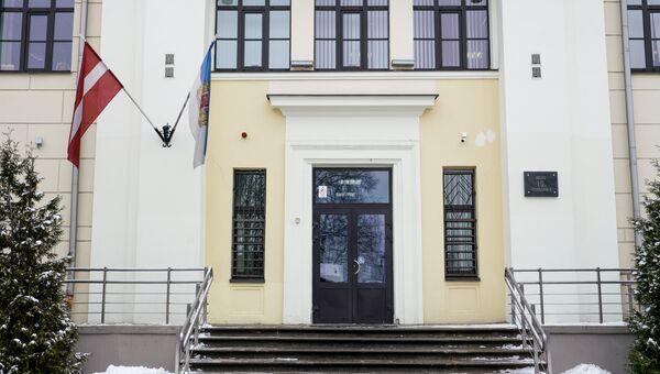 Рижская средняя школа № 15. Архивное фото