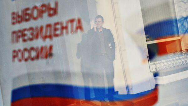 Подготовка к президентским выборам. Архивное фото