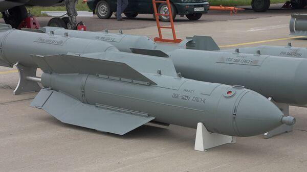 Бомба PBK-500U Дрель