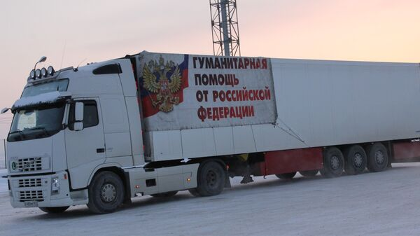 Автомобили гуманитарной колонны МЧС России