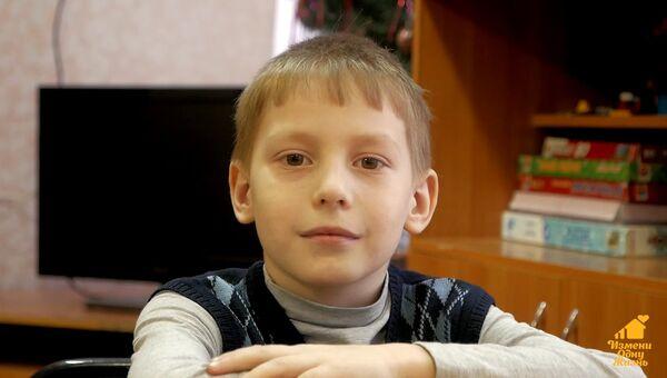 Глеб Л., май 2009, Кировская область