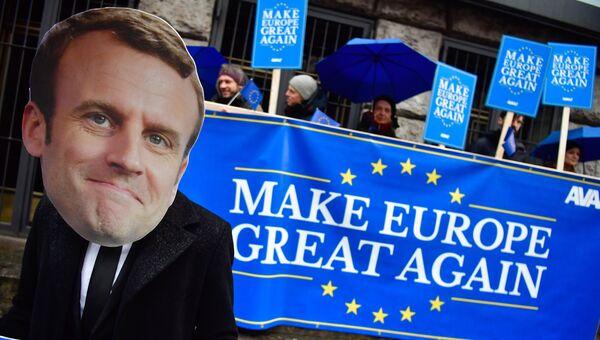 Активисты движения Авааз с лозунгами Сделаем Европу снова великой. Архивное фото