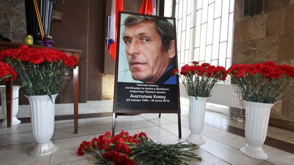 Памятные мероприятия в честь оператора Первого канала Анатолия Кляна, погибшего в Донецке