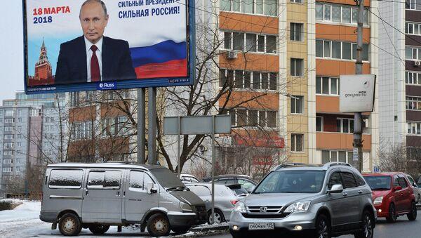 Предвыборный баннер в поддержку действующего президента РФ Владимира Путина во Владивостоке