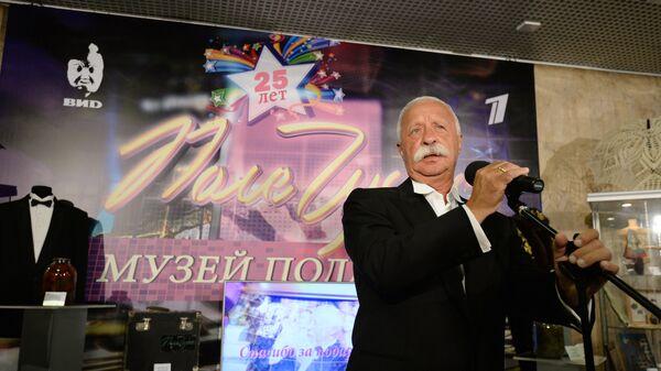Ведущий телеигры Поле Чудес Леонид Якубович во время открытия обновленного музея программы