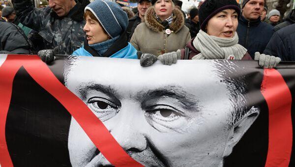 Сторонники бывшего губернатора Одесской области Украины и лидера политической партии Рух нових сил Михаила Саакашвили во время митинга. Архив