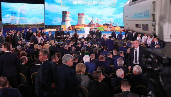 Ежегодное послание президента РФ Владимира Путина Федеральному Собранию. 1 марта 2018