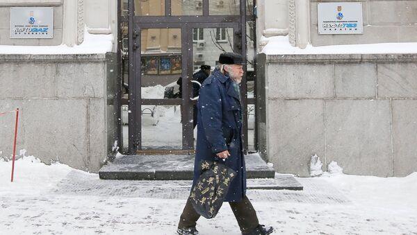 Здание нефтегазовой компании Нафтогаз Украины в Киеве. Архив