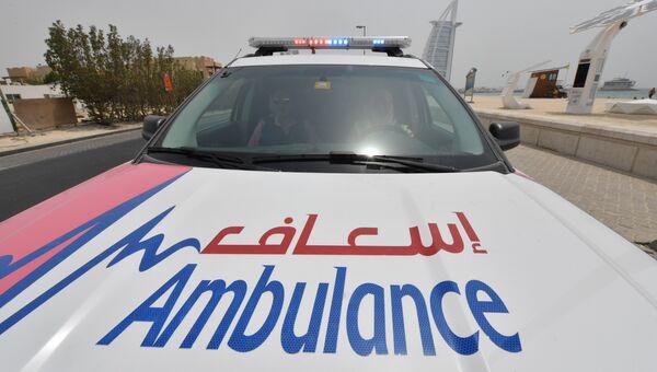 Женская скорая помощь в ОАЭ