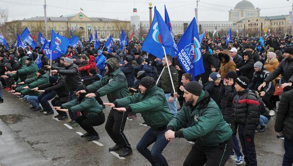 Участники акции Межнациональнай зарядка 180318: выбор чемпионов! в Грозном. 5 марта 2018