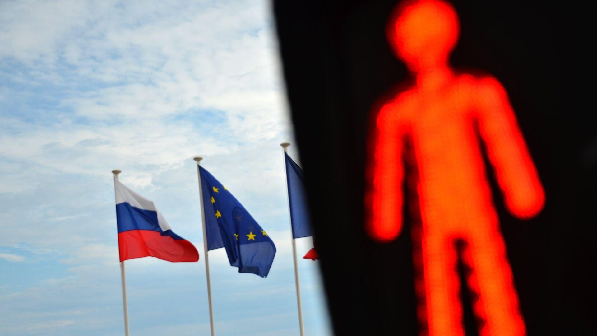 В Евросоюзе ответили на заявление Лаврова об отсутствии отношений