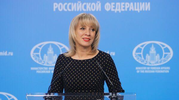 Захарова отреагировала на решение Украины укрепить границу с Россией