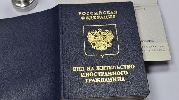 Какие документы нужны для оформления дикретного в 2020г