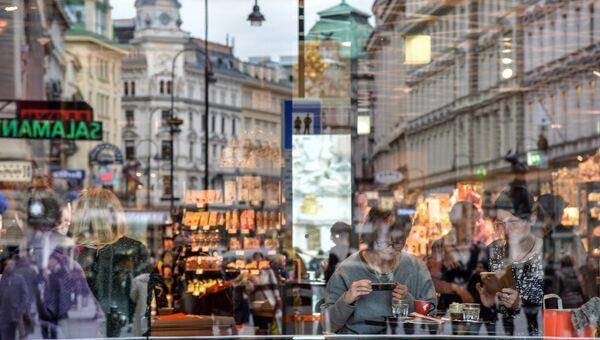 Вид Вены, столицы Австрии. Архивное фото