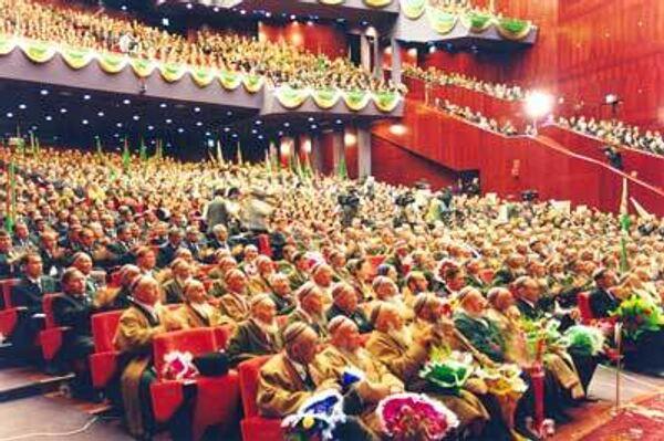Халк Маслахаты (Народный Совет Туркмении)