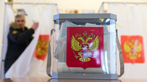 Досрочное голосование на выборах президента РФ в Севастополе