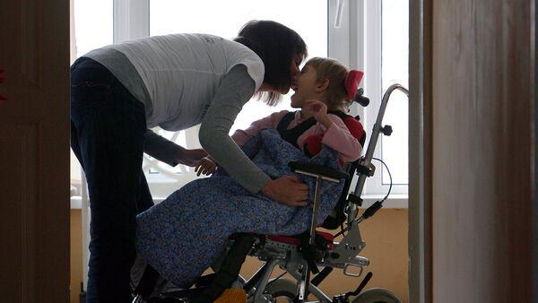В Подмосковье пройдет конференция по проблемам людей с тяжелой инвалидностью
