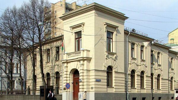 Посольство Исламской Республики Афганистан в Москве